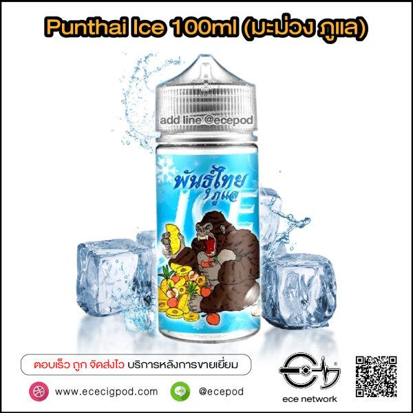 PUNTHAI ICE 100ml (ภูแล)