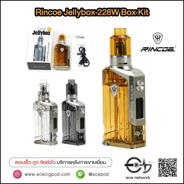 Rincoe Jellybox 228W Box Kit