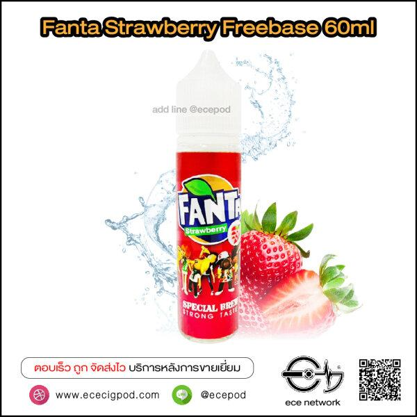 Fanta Strawberry Freebase 60ml