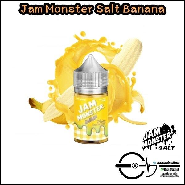 Jam Monster Salt Banana 24/48mg