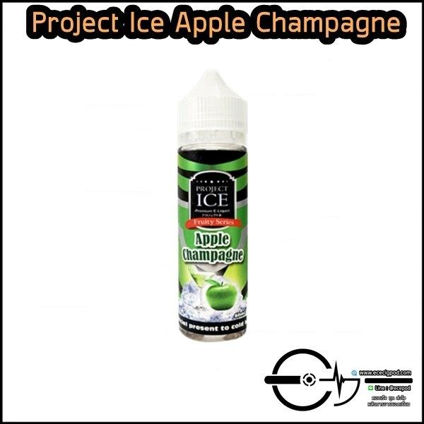Project Ice Apple Champagne 60ml - C