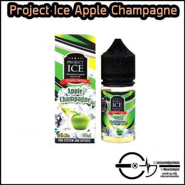 Project Ice Apple Champagne Salt