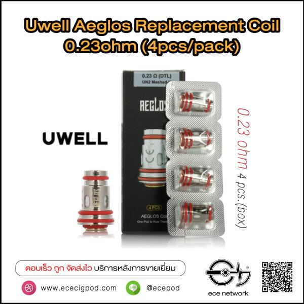 Uwell Aeglos Replacement Coil 0.23ohm (4pcs/pack)