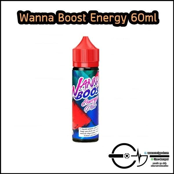 Wanna Boost Energy Plus 60ml