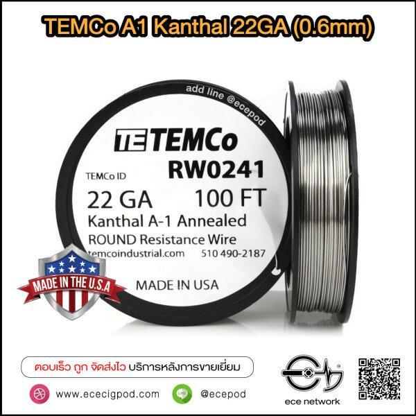 TEMCo A1 Kanthal 22GA (0.6mm)