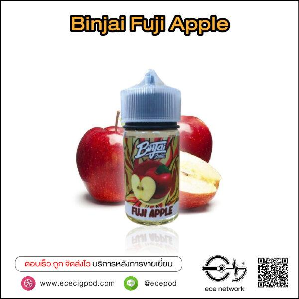 Binjai Fuji Apple Freebase 60ml