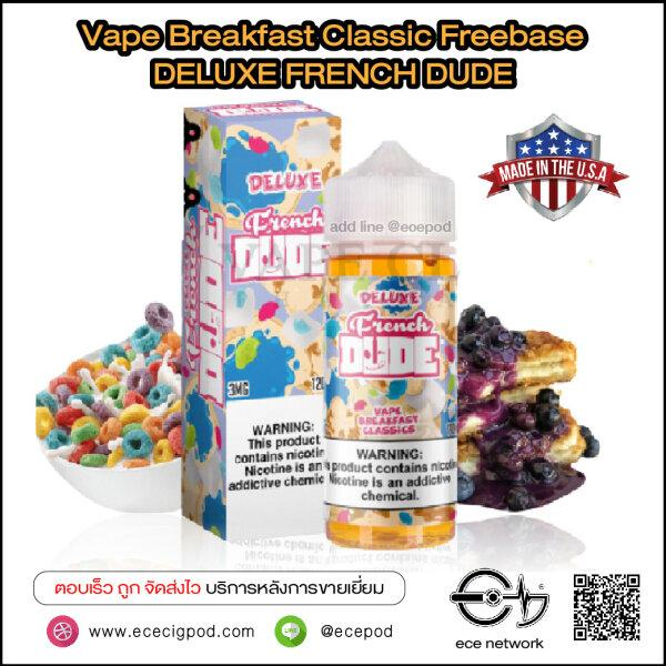 Vape Breakfast Classic - Deluxe French dude 120ml (USA)