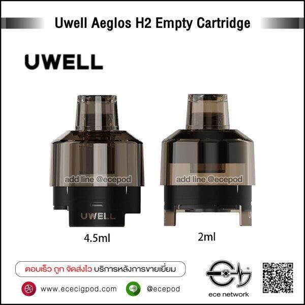 Uwell Aeglos H2 Empty Cartridge 2.0/4.5ml