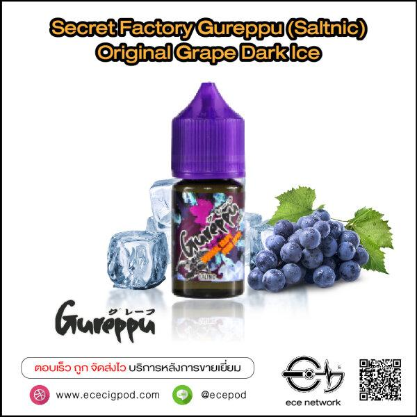Gureppu Original Grape Dark Ice Saltnic 30ml