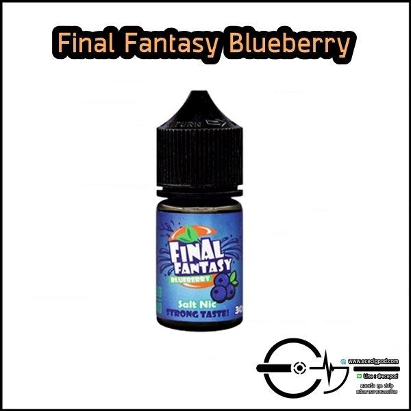 Final Fantasy Blueberry Salt