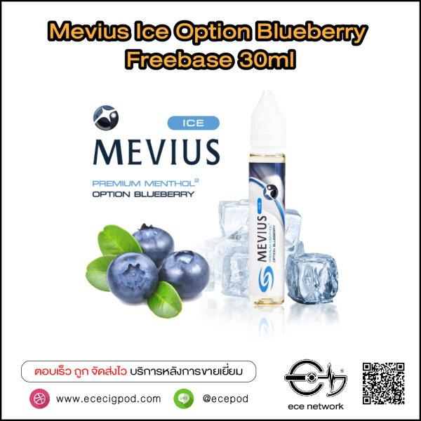 Mevius Ice Option Freebase Blueberry 30ml