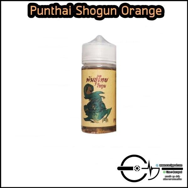 Punthai Shogun Oranage 100ml