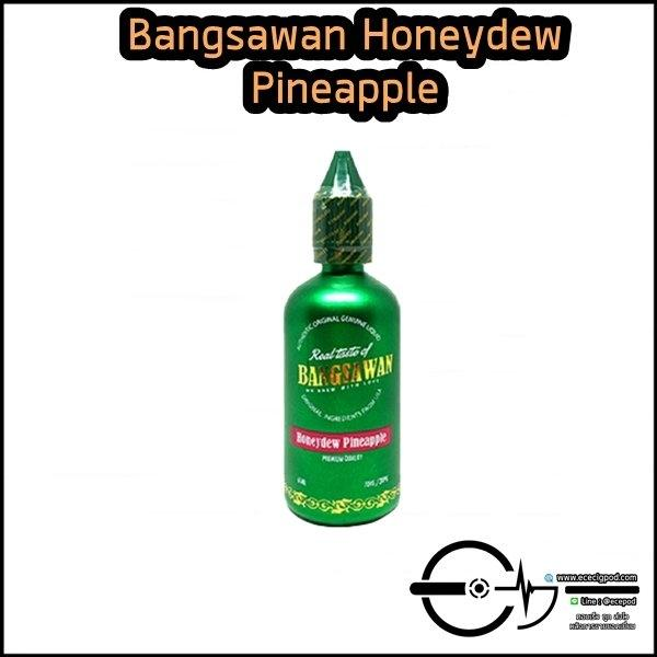 Bangsawan Honeydew Pineapple 65ml Nic6