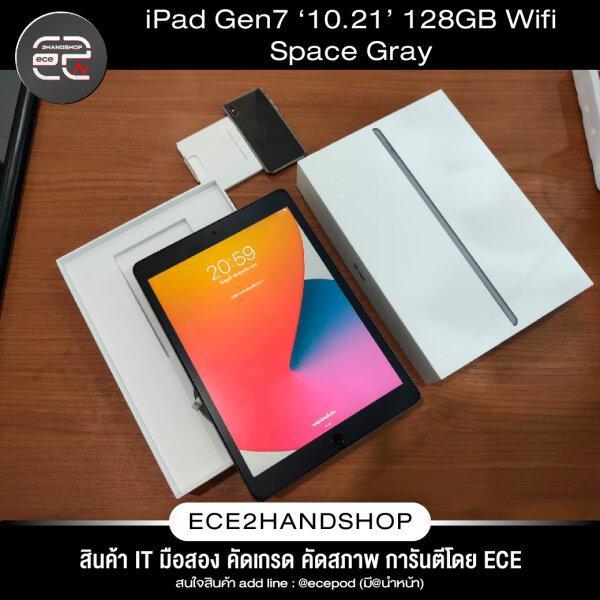 iPad Gen7 10.2'' 128GB Wifi Space Gray