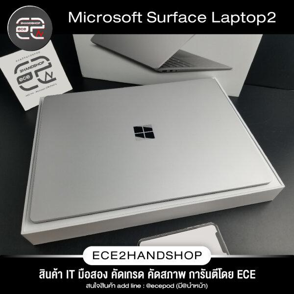 Microsoft Surface Laptop2