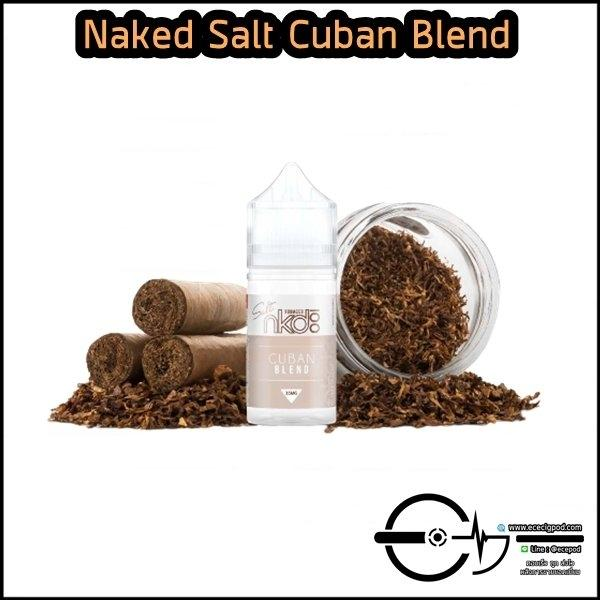 Naked Salt Cuban Blend