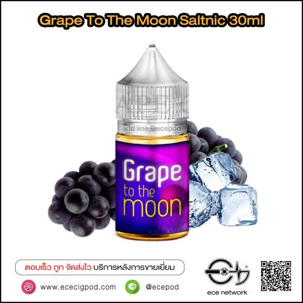 Grape To The Moon Saltnic 30ml Nic35