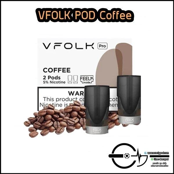 VFOLK POD Coffee