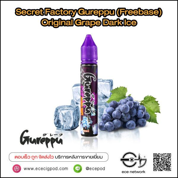 Gureppu Original Grape Dark Ice Freebase 30ml