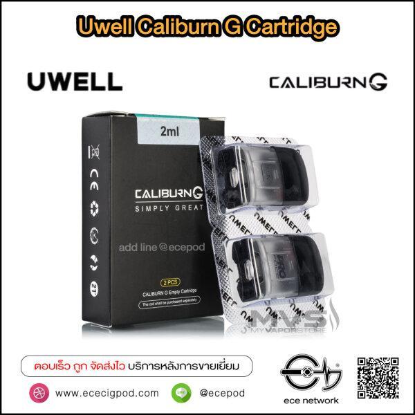 Uwell Caliburn G Cartridge
