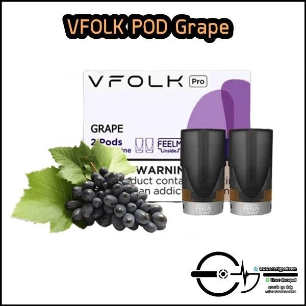 VFOLK POD Grape