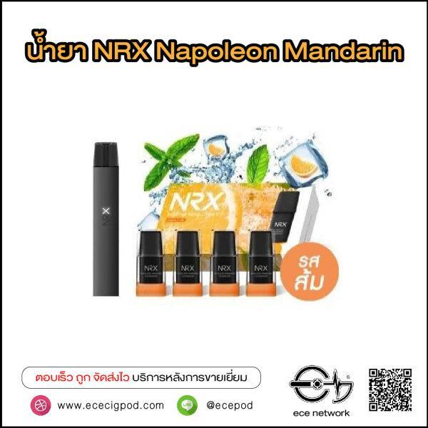 น้ำยา NRX Napoleon Mandarin - (4ชิ้น/แพ็ค)