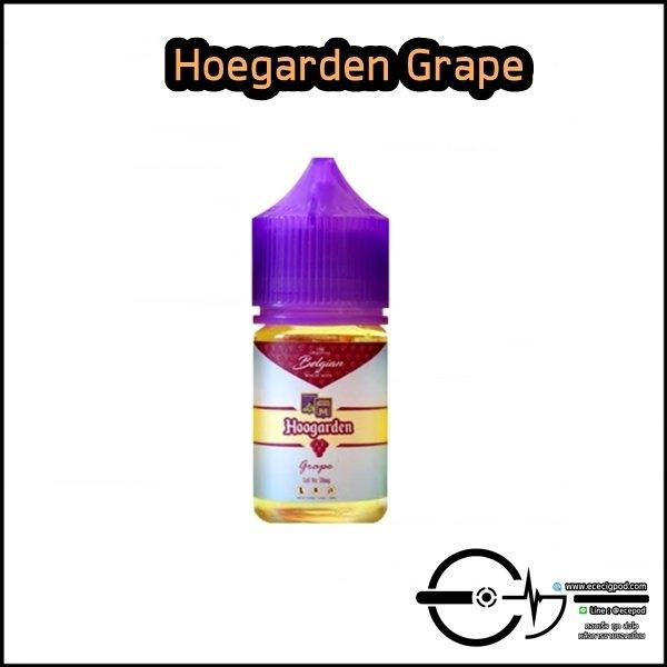 Hoegarden Grape Salt