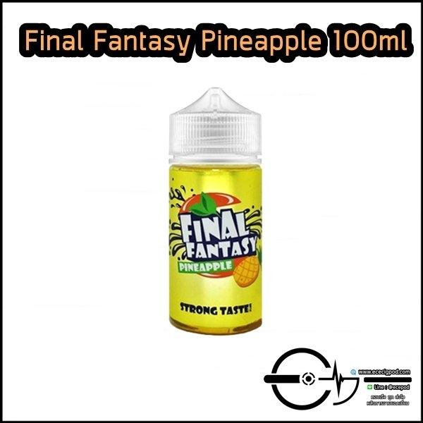 Final Fantasy Pineapple 100ml