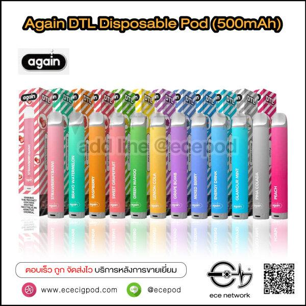 Again DTL Disposable Pod (500mAh)
