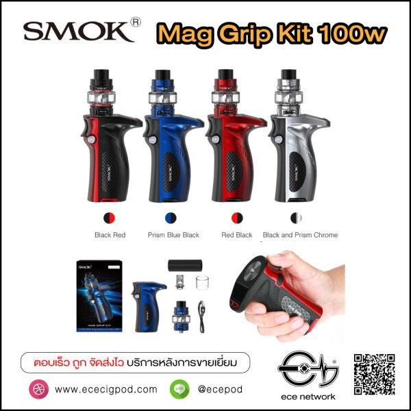 SMOK Mag Grip Kit 100W