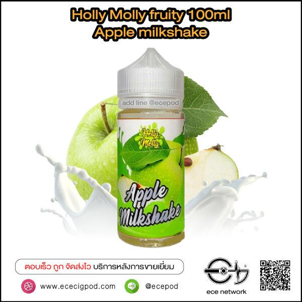 Holly Molly fruity 100ml - Apple milkshake