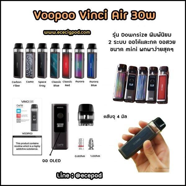Voopoo Vinci Air 30w