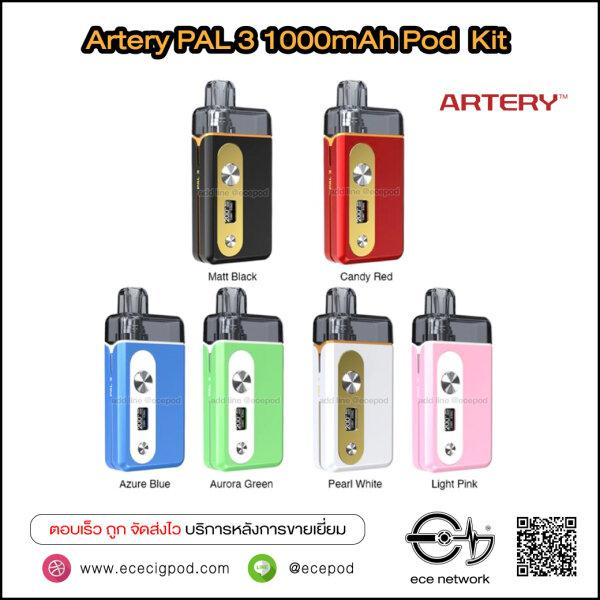 Artery PAL 3 1000mAh Pod  Kit