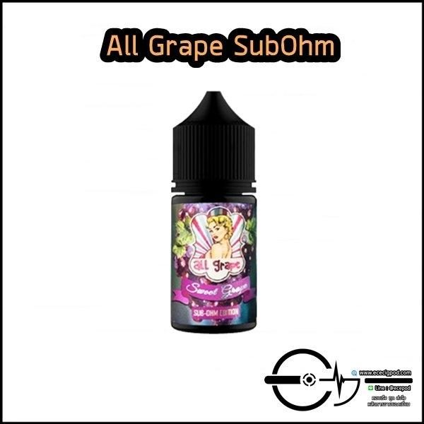All Grape SubOhm