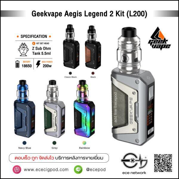 Geekvape Aegis Legend 2 Kit (L200)