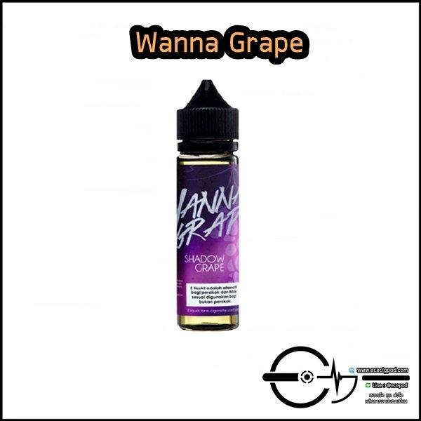Wanna Grape 60ml