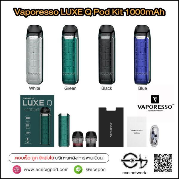 Vaporesso LUXE Q Pod Kit 1000mAh