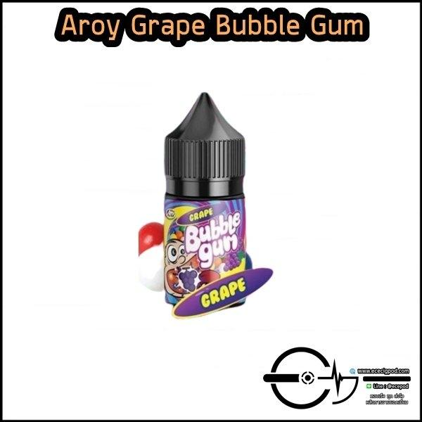 Aroy Grape Bubble Gum