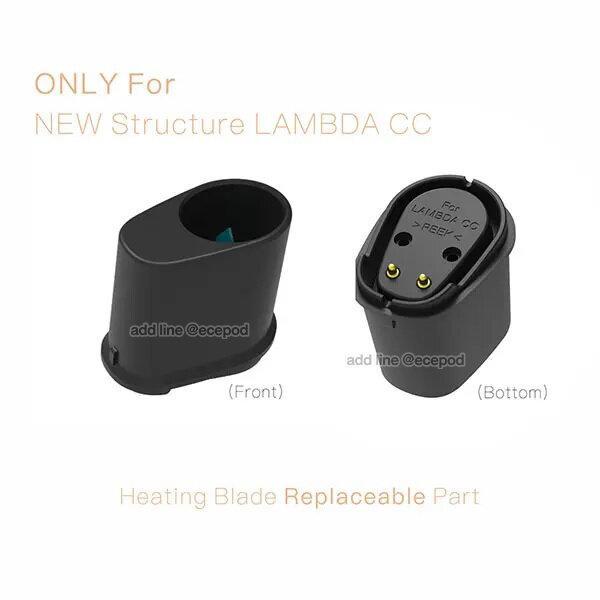 Adapter Lambda CC