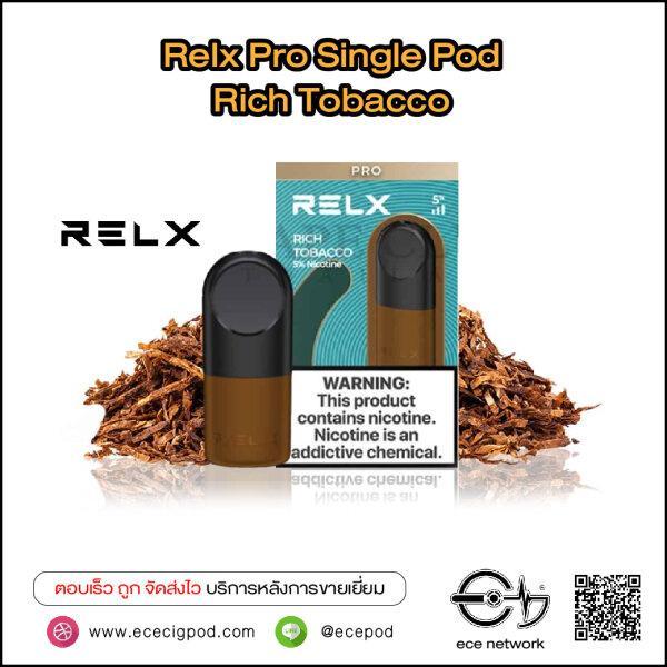 Relx Pro Single Pod (Infinity/Essential) - Rich Tobacco N50