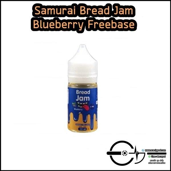 Samurai Bread Jam Blueberry Freebase 30ml