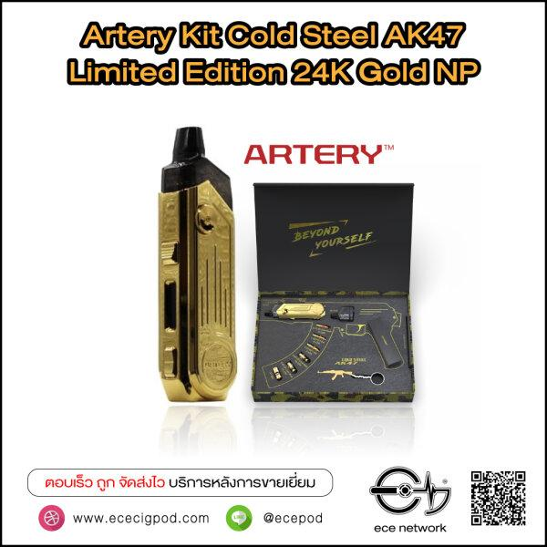 บุหรี่ไฟฟ้า Artery Kit Cold Steel AK47 Limited Edition 24K Gold NP