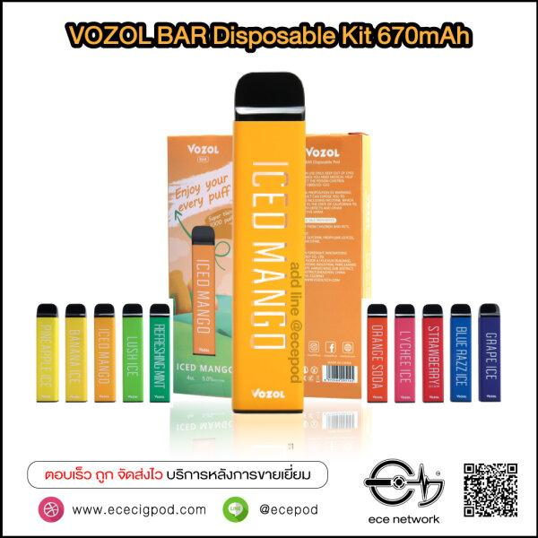 VOZOL BAR Disposable Kit 670mAh