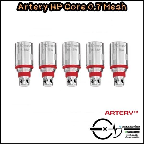 Artery HP 0.7Ohm Mesh Coil