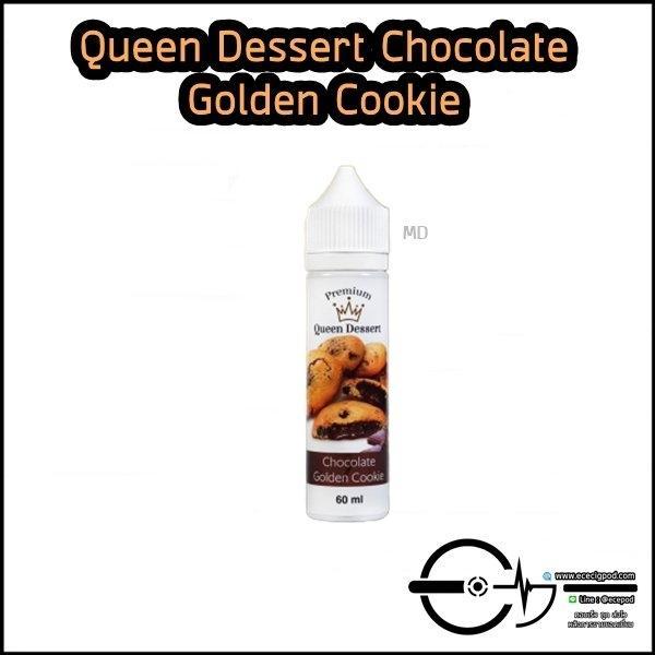 Queen Dessert Chocolate Golden Cookies 60ml