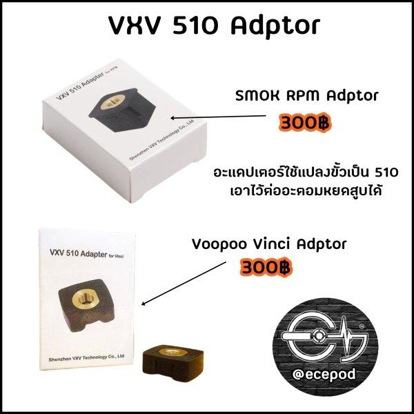 Vinci / RPM 510 Adaptor