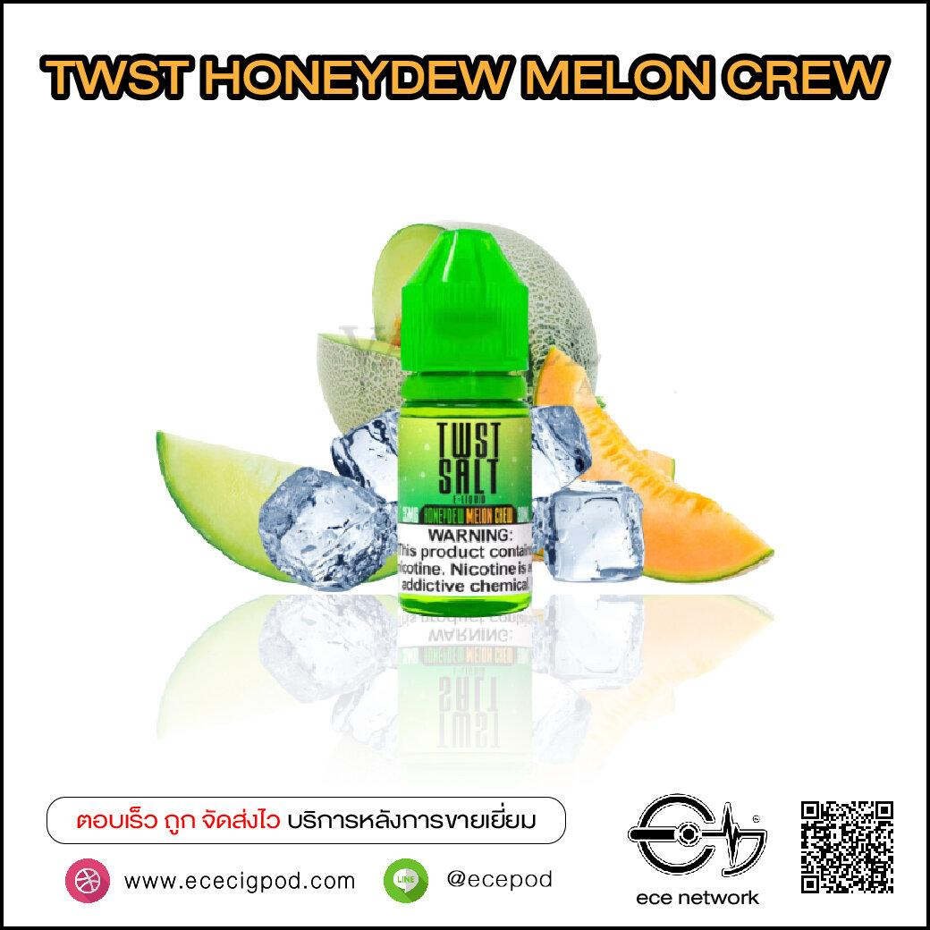 TWST HONEYDEW MELON CREW 30ml