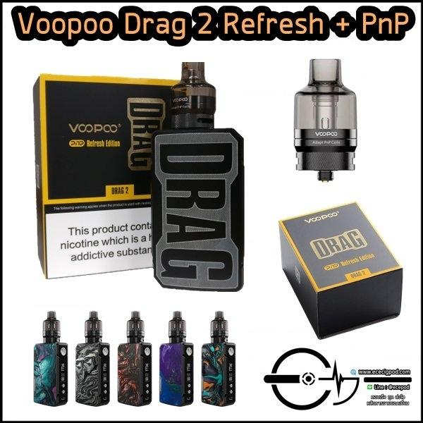 Drag 2 Refresh Edition + PnP Pod Tank - L