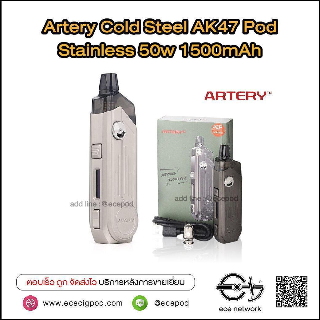 Artery Cold Steel AK47 Pod 50W 1500mAh (Stainless)