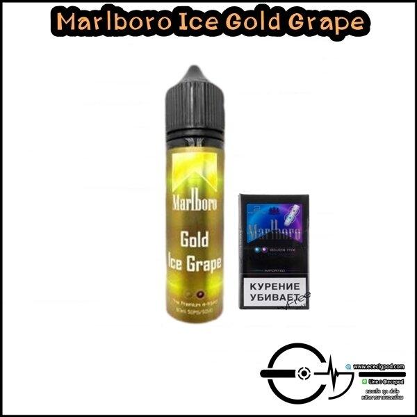 Marlboro Ice Gold Grape